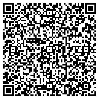 QR-код с контактной информацией организации ПРОТЕИН ГП