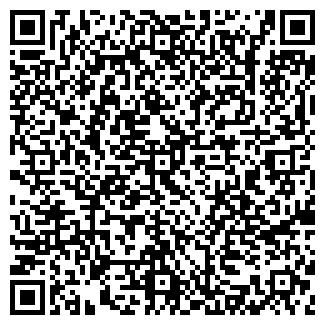 QR-код с контактной информацией организации ЯРТОРГОДЕЖДА