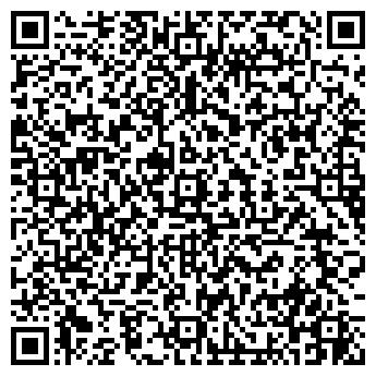 QR-код с контактной информацией организации ООО СЕВЕРНЫЙ ТРАКТ