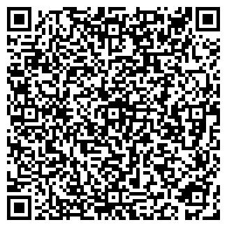 QR-код с контактной информацией организации ВЕЛТА ПКФ