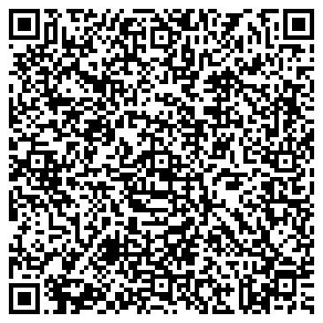 QR-код с контактной информацией организации РАБОЧАЯ ОДЕЖДА И ОБУВЬ ОБЪЕДИНЕНИЕ