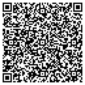QR-код с контактной информацией организации ЗЕТА-СПОРТ