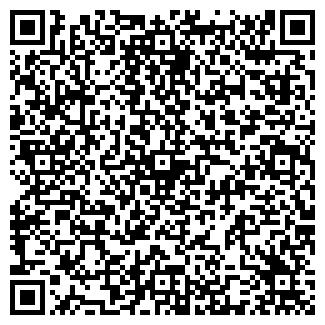 QR-код с контактной информацией организации БАЙК МАГАЗИН