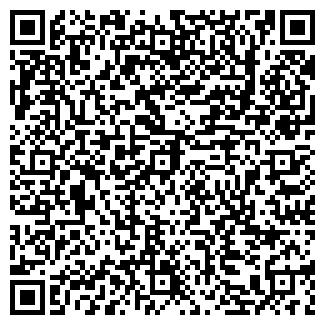 QR-код с контактной информацией организации УСЛУГИ ФИРМА