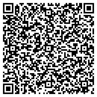 QR-код с контактной информацией организации ЧП ИГАШЕВА