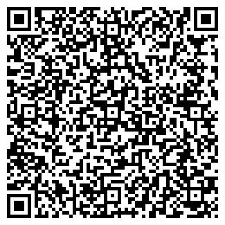 QR-код с контактной информацией организации ПАРФЮМЭКС