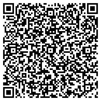 QR-код с контактной информацией организации ПОЛАКС ТРЕЙД