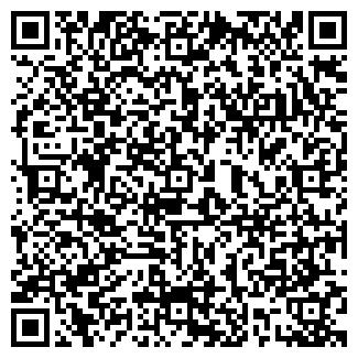 QR-код с контактной информацией организации ООО ГАЛАНТЕРЕЯ