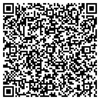 QR-код с контактной информацией организации КАТРИН СК ТД