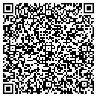 QR-код с контактной информацией организации ДРИМЗ