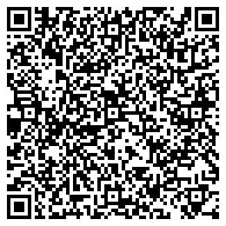 QR-код с контактной информацией организации ООО ГЕРБ