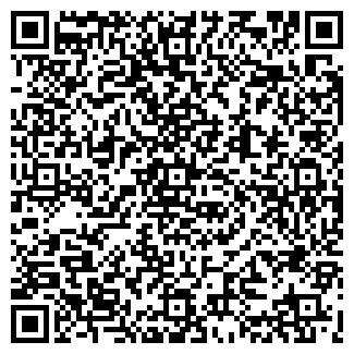 QR-код с контактной информацией организации ЯРТОЙС