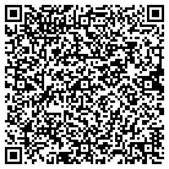 QR-код с контактной информацией организации ПРОГРЕСС-31