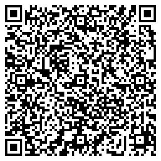QR-код с контактной информацией организации AI