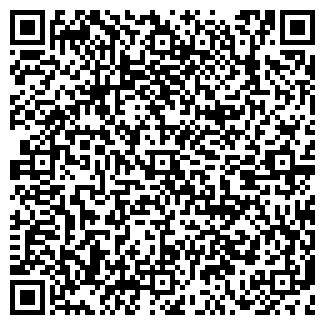 QR-код с контактной информацией организации БЕРТЕЛЬСМАН