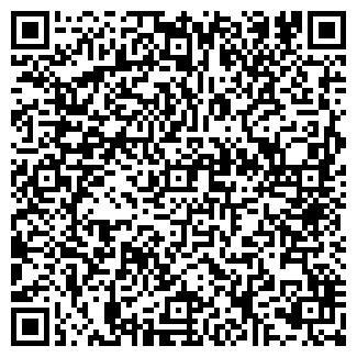 QR-код с контактной информацией организации ШКОЛА-МАРКЕТ