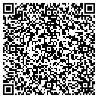 QR-код с контактной информацией организации ЯРОСЛАВКНИГА
