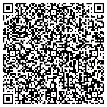 """QR-код с контактной информацией организации ООО """"КанцБизнес"""""""