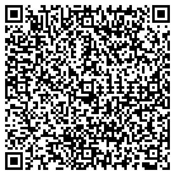 QR-код с контактной информацией организации ООО НОРД-СЕРВИС