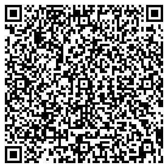 QR-код с контактной информацией организации ООО СЕКРЕТАРЬ
