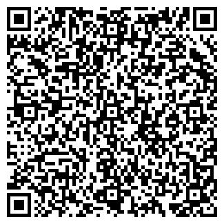 QR-код с контактной информацией организации КОРАЛЛ МАГАЗИН