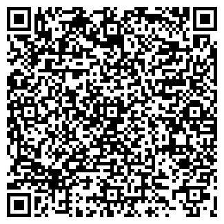 QR-код с контактной информацией организации САПФИР, ФГУК