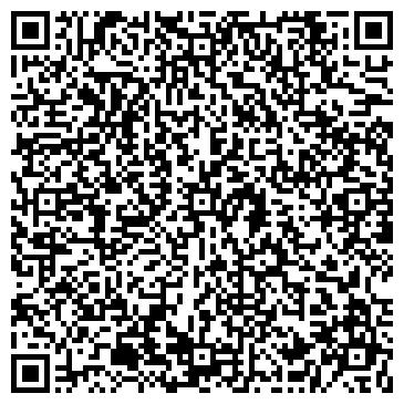 QR-код с контактной информацией организации ДИАМАНТ ЮВЕЛИРНЫЙ САЛОН ЧП РОСЛОВА