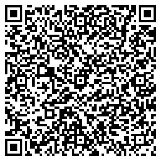 QR-код с контактной информацией организации ГОСМЕДСЕРВИС