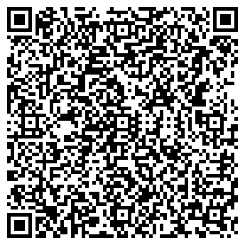 QR-код с контактной информацией организации ЭКСПРЕСС-УПАКОВКА