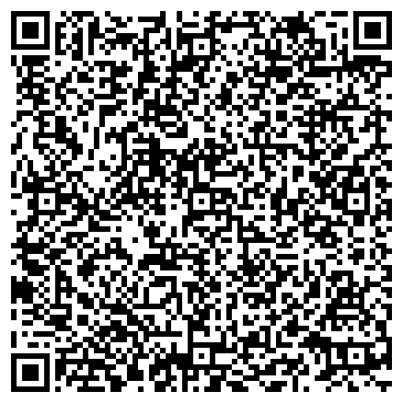 QR-код с контактной информацией организации МАРКО ОБЩЕСТВЕННАЯ ОРГАНИЗАЦИЯ