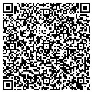 QR-код с контактной информацией организации ВЕСТ-БИО