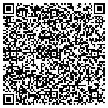 QR-код с контактной информацией организации ВИТА-ЛАЙН-КЕМБРИДЖ