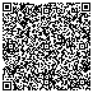 QR-код с контактной информацией организации ПРОТЕК-4 (ФИЛИАЛ ПРОТЕК ЦВ)