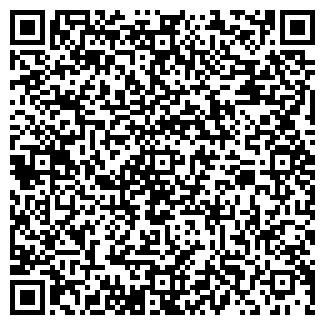 QR-код с контактной информацией организации ООО ОРЛАН