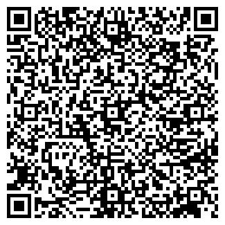 QR-код с контактной информацией организации ООО СТАЛЬЛИТ