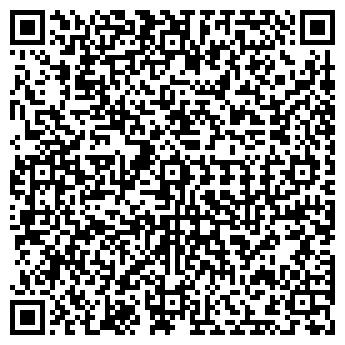 QR-код с контактной информацией организации ООО БЕЛМЕТ СЕВЕР