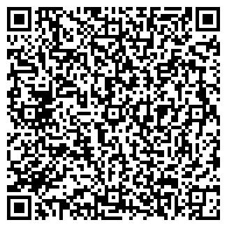 QR-код с контактной информацией организации ООО ВЕНТКОМ