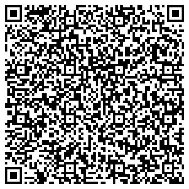QR-код с контактной информацией организации ООО КОМПАНИЯ СТАЛЬЭНЕРГО