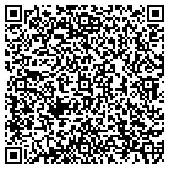 QR-код с контактной информацией организации МЕТАЛЛОСТРОЙКОМПЛЕКТ