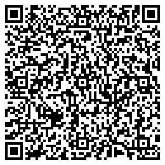QR-код с контактной информацией организации ООО «Темп»