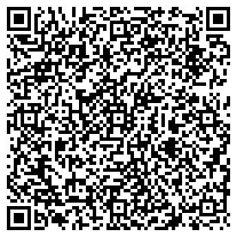 QR-код с контактной информацией организации АЛЬТЕРНАТИВА-2000