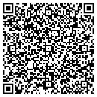 QR-код с контактной информацией организации БЕЛЛОНА ПКФ