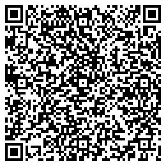 QR-код с контактной информацией организации МЕРЛИС