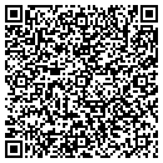 QR-код с контактной информацией организации РОСТЕХИНВЕСТ