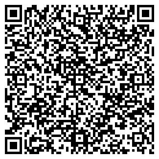 QR-код с контактной информацией организации ТОРГОВЫЙ ПУТЬ