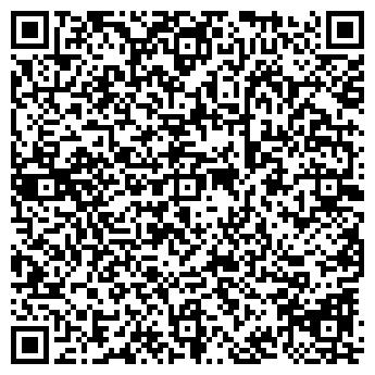 QR-код с контактной информацией организации СТАРЛОК (СТАР ЛОК-5)