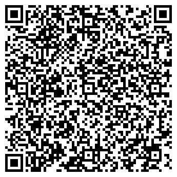 QR-код с контактной информацией организации ООО СТАТЭС И КО