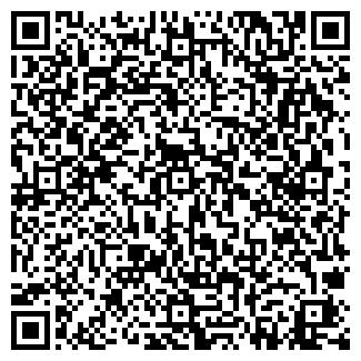 QR-код с контактной информацией организации ООО УМЕЛЕЦ