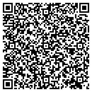 QR-код с контактной информацией организации ООО ЯРМЕТАЛЛ