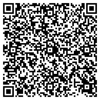 QR-код с контактной информацией организации БУРАН-М